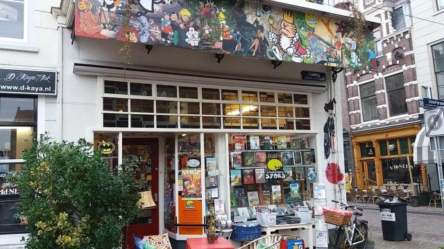 Stripwinkel Sjors Dordrecht