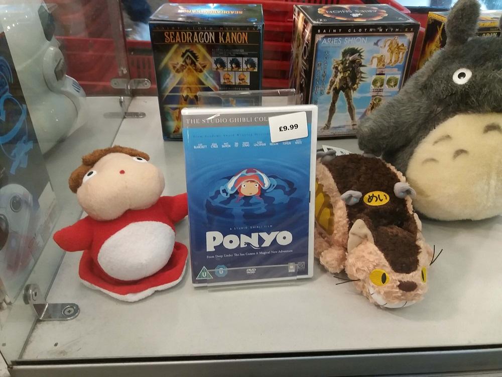 Forbidden Planet Ponyo Miyazaki